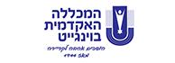 לוגו - המכללה האקדמית בוינגייט