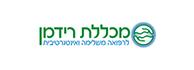 לוגו - מכללת רידמן לרפואה משלימה ואינטגרטיבית