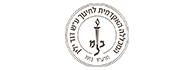 """לוגו - המכללה האקדמית לחינוך ע""""ש דוד ילין"""
