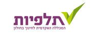 לוגו - תלפיות - המכללה האקדמית לחינוך
