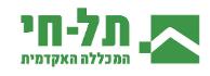 לוגו - המכללה האקדמית תל חי