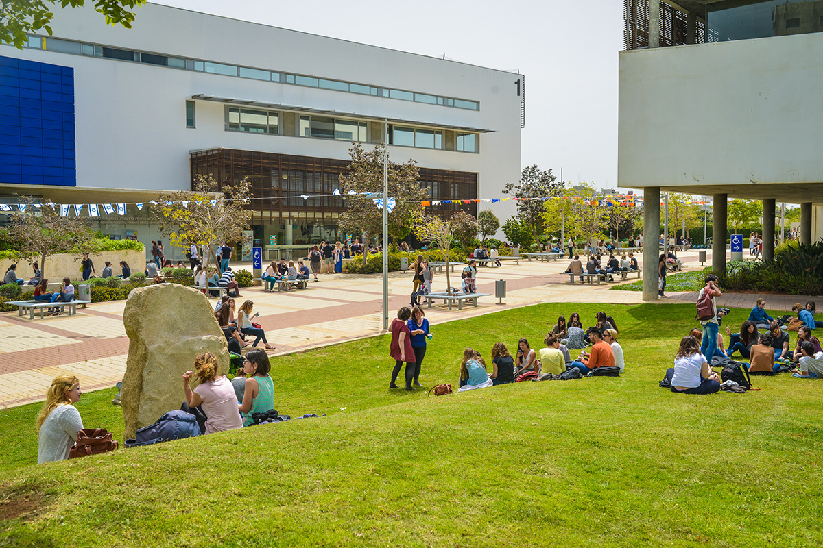 המכללה האקדמית של תל אביב - יפו