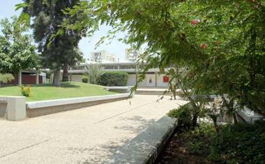 מכללת רמת גן