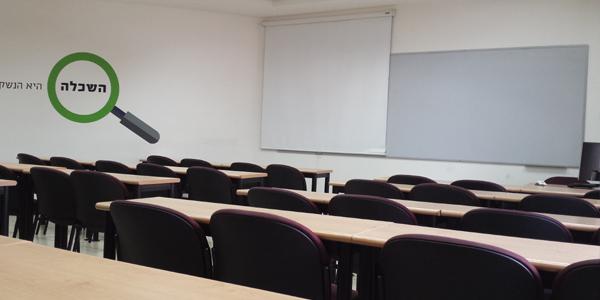 לימודים במכללת מיטב דש