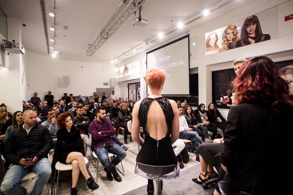 המרכז למקצועות השיער של דיוויס ביטון & אודי