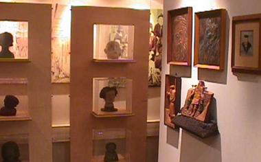 מוזיאון השואה