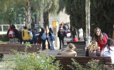 המכללה האקדמית כנרת בעמק הירדן מציגה :