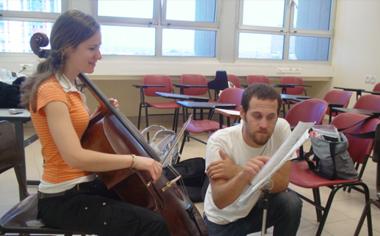 מכללת לוינסקי לחינוך ולמוזיקה